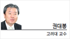 [월요광장-권대봉 고려대 교수] 수신제가치국평천하(修身齊家治國平天下)