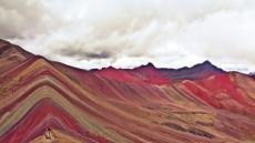 잉카에서 무지개山까지, 페루의 새 관광루트