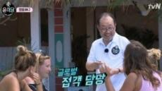 '윤식당', 기획의 비밀