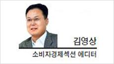 [데스크칼럼] 택시기사님 2탄