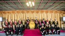 17일부터 '궁중문화축전'온라인 예매진행