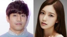 """에릭, 배우 나혜미와 7월 1일 결혼 """"배려하며 잘 살겠다"""""""