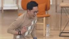 """""""김제동 대선 출마하라"""" 요구에 무릎 꿇고 기도하며…"""