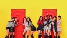 트와이스, 日 데뷔전 TV 아사히서 집중 조명