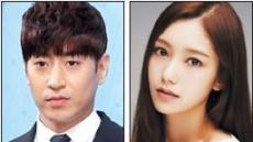 '신화'에릭, 장가간다…7월 배우 나혜미와 화촉