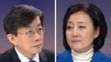 """박영선, 손석희에 """"문재인 확신 보여줬다, 패권주의는…"""""""