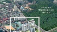 6월 준공 앞둔 '마제스타시티', 서초 새 랜드마크 기대