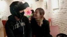이상우·김소연 데이트 사진 공개…감출 수 없는 눈빛