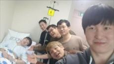 """유상무, 병실서 동료 개그맨들과 인증샷…""""희극인실인 줄"""""""
