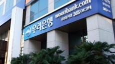 우리은행 1분기 순익 6375억원 '어닝 서프라이즈'