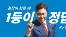 [생생코스닥] 가비아, 이상민 출연 '하이웍스' CF 전격 공개