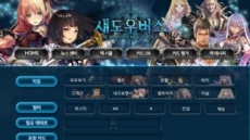 헝그리앱, 대전형 CCG '섀도우버스' 카드 덱 시뮬레이터 오픈