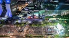 C-페스티벌 2017 '드림씨어터', 영동대로에서 대규모 퍼레이드와 거리 예술극