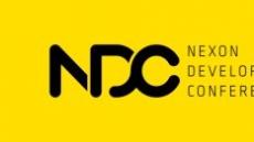 [NDC 2017 미리보기] 게임산업 향후 10년의 청사진 공개