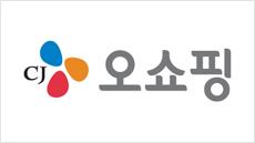 [생생코스닥] CJ오쇼핑, 영업이익 안정적 성장 전망