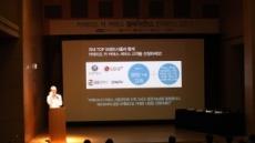 """""""자동차로 결제한다""""…신한카드, 커넥티드카 콘퍼런스 개최"""