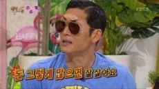 god 박준형이 밝힌  '비ㆍ김태희가 잘사는 이유'