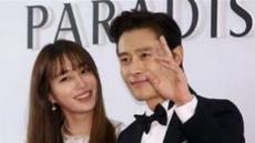 이민정, 남편 이병헌과 함께한 공식석상 모습 공개