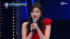인천 출신 이하린 뮤지컬배우, '너목보4' 실력자로 출연 기대주 '주목'