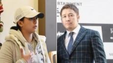 송가연-정문홍 대화 녹취록 공개…막장의 끝
