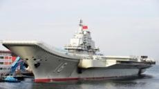 """中언론 """"미국과도 경쟁…중국 해군이 아시아 최강"""""""