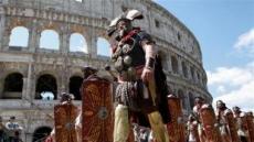 [세상은 지금] 고대 로마군인의 '백 투더 퓨처'