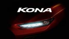 코나 출시되고 니로 대세된 이유…韓은 글로벌 SUV 트렌드 축소판