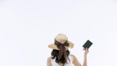 해외여행 앞둔 당신, 여권은 잘 있나요?