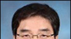 (인사)벤처기업협회 상근부회장 이의준 씨
