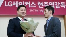 """감독된 현주엽에 서장훈 """"축하한다"""" 전화 7번…""""자기 얘기만 하고 끊어"""""""