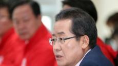 강원에서 맞붙은 洪-劉, 단일화 논의에 당 내부는 어수선