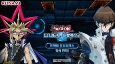 '유희왕 듀얼링크스' 양대 마켓 게임 카테고리 1위 달성