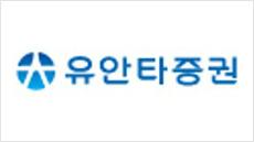 유안타증권, 골드센터울산점 투자설명회 28일 개최