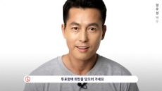 '0509 장미 프로젝트' 톱스타들 투표 개념발언 모아보니…