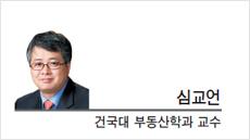 [특별기고-심교언 건국대 부동산학과 교수 ] 행복도시의 두 번째 도약