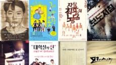 [공공연한 이야기] 연극 할때마다 성공…'대학로 블루칩'오세혁