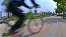 [헤럴드포토] '자전거 진입금지…'