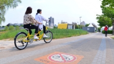 [헤럴드포토] '자전거 타고 들어가시면 안돼요…'