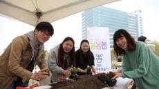 새봄 임직원 활력 충전…LG디스플레이, '봄봄봄' 프로그램 실시