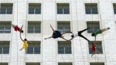 [세상은 지금]고층빌딩서 아찔한 댄싱
