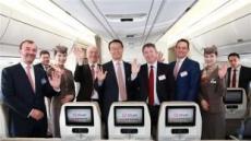 아시아나 'A350 1호기' 국내 첫 도입