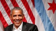 오바마, 기조연설 1회에 4억5000만원 받는다
