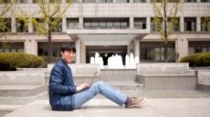 국민대 새내기, 비속어 줄이는 앱 개발