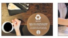 커피찌꺼기 재활용·머그잔 보급…'환경 담은 한잔' 따뜻한 카페들