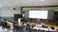 [생생코스닥] 인탑스, 하드웨어 스타트업 지원 페이퍼프로그램 컨퍼런스 개최