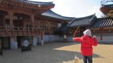 수원문화재단, 정조의 암행어사 선발대회 개최