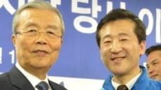 김종인 측근 최명길 입당…국민의당 의석수 40석