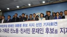 """금융권 성과연봉제 백지되나...文 """"폐지후 원점 재검토"""""""