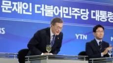 """문재인 캠프 다시 고삐…""""압도적 승리 필요"""" 호소"""