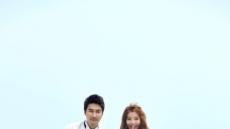 윤소이-조성윤 커플 웨딩화보 공개…발리의 미남미녀